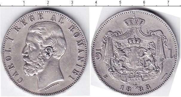 Монеты румынии купить 3 марки 1912 года цена