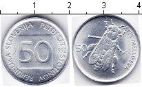 Изображение Мелочь Словения 50 стотинов 1992 Алюминий  Муха