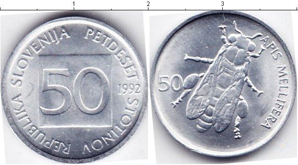 Картинка Мелочь Словения 50 стотинов Алюминий 1992