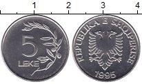 Изображение Мелочь Албания 5 лек 1995 Медно-никель UNC-