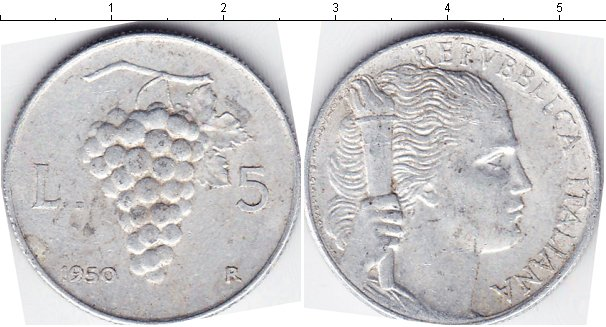 Картинка Мелочь Италия 5 лир Алюминий 1950