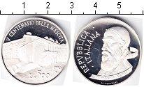 Изображение Монеты Италия 500 лир 1990 Серебро