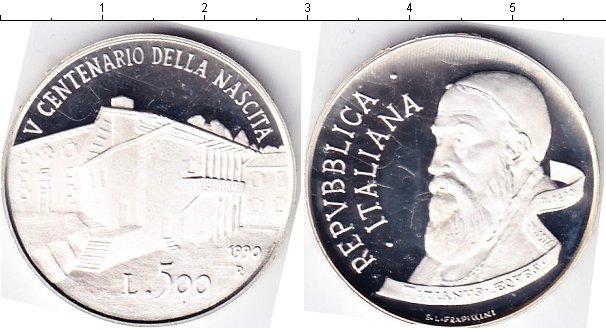 Картинка Монеты Италия 500 лир Серебро 1990