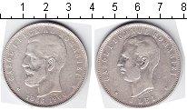 Изображение Монеты Румыния 5 лей 1906 Серебро  Карл I
