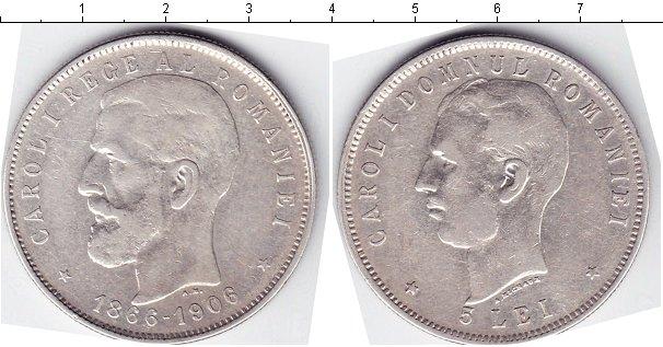 Картинка Монеты Румыния 5 лей Серебро 1906