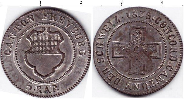 Картинка Монеты Швейцария 1/2 батзена Серебро 1830