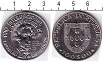 Изображение Мелочь Португалия 100 эскудо 1981 Медно-никель  .