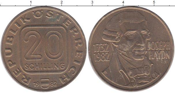 Картинка Мелочь Австрия 20 шиллингов  1982