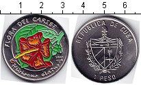 Изображение Мелочь Куба 1 песо 1997 Медно-никель UNC- Цветок