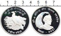 Изображение Монеты Непал 25 рупий 1974 Серебро  Сохранение животного