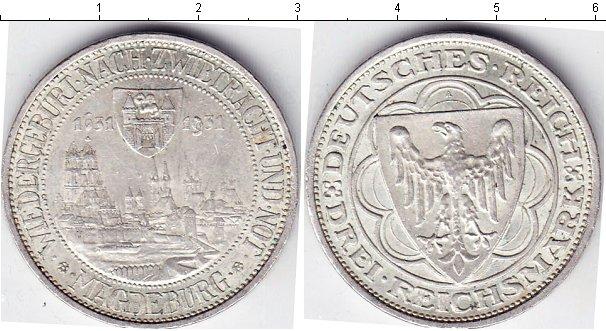 Картинка Монеты Веймарская республика 3 марки Серебро 1931