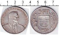 Изображение Монеты Швейцария 5 франков 1925 Серебро  *