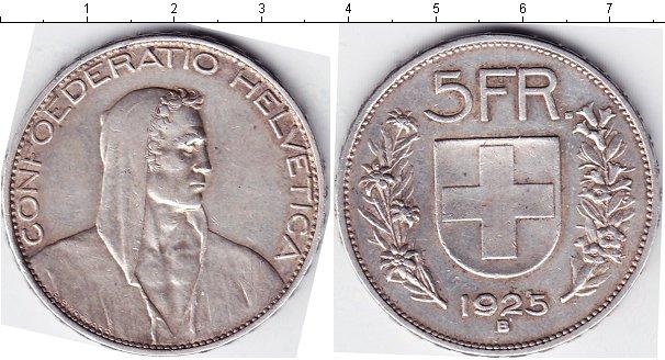 Картинка Монеты Швейцария 5 франков Серебро 1925