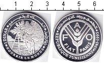 Изображение Мелочь Тунис 1 динар 1995 Серебро Proof- ФАО