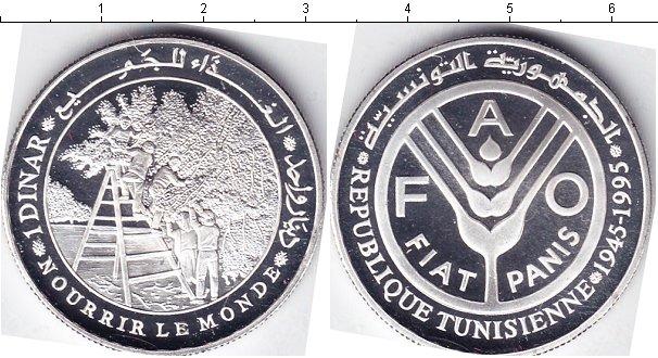 Картинка Мелочь Тунис 1 динар Серебро 1995