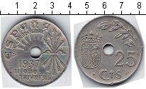 Изображение Мелочь Испания 25 сентим 1937 Медно-никель XF Редкость