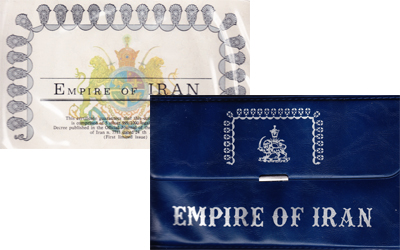 Изображение Подарочные монеты Иран Выпуск 1971 года 1971 Серебро Proof- Подарочный набор 197