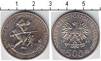Изображение Мелочь Польша 500 злотых 1989 Медно-никель UNC