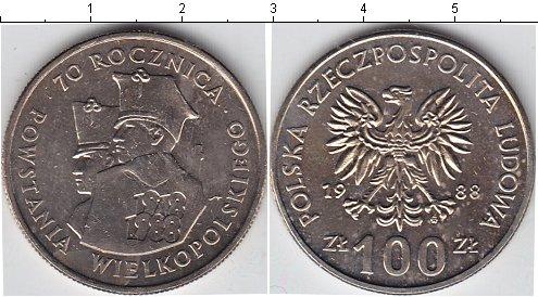 Картинка Мелочь Польша 100 злотых Медно-никель 1988