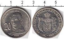 Изображение Мелочь Сербия 20 динар 2006  UNC