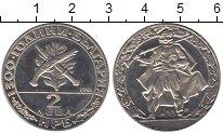 Изображение Мелочь Болгария 2 лева 1981 Медно-никель Proof 1300- летие Болгарии