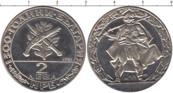 Картинка Мелочь Болгария 2 лева Медно-никель 1981