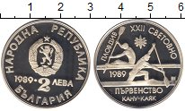 Изображение Мелочь Болгария 2 лева 1989 Медно-никель Proof Олимпийские игры. Гр