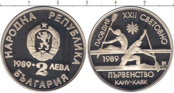 Картинка Мелочь Болгария 2 лева Медно-никель 1989