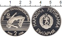 Изображение Мелочь Болгария 2 лева 1988 Медно-никель Proof Летние Олимпийские и