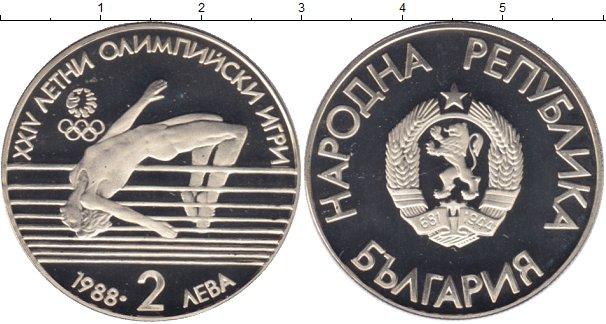 Картинка Мелочь Болгария 2 лева Медно-никель 1988