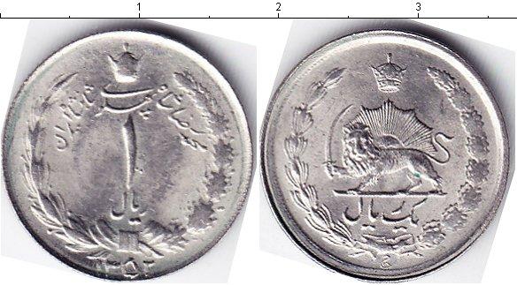 Картинка Мелочь Иран 1 риал Медно-никель 0
