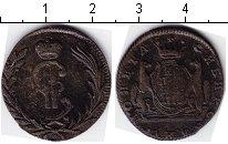 Изображение Монеты 1762 – 1796 Екатерина II 1 копейка 1771 Медь  Сибирь