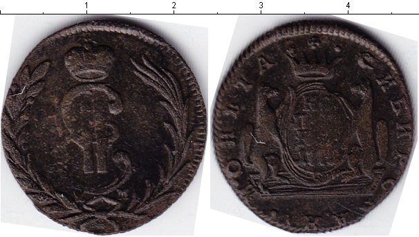 Картинка Монеты 1762 – 1796 Екатерина II 1 копейка Медь 1771