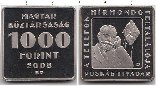 Картинка Мелочь Венгрия 1.000 форинтов Медно-никель 2008