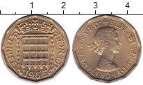 Изображение Мелочь Великобритания 3 пенса 1966  UNC- Елизавета II