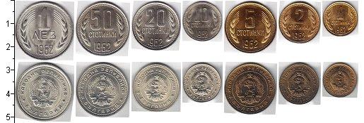 Изображение Наборы монет Болгария Болгария 1962 1962  UNC- В наборе 7 монет ном