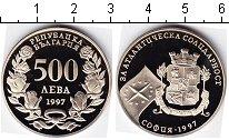 Изображение Мелочь Болгария 500 лев 1997 Медно-никель Proof
