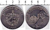 Изображение Мелочь Куба 1 песо 1998 Медно-никель UNC Визит Павла II
