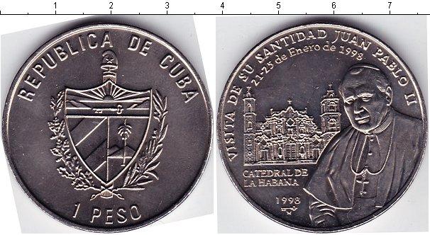Картинка Мелочь Куба 1 песо Медно-никель 1998