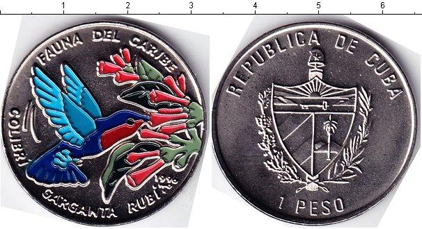 Картинка Мелочь Куба 1 песо Медно-никель 1996