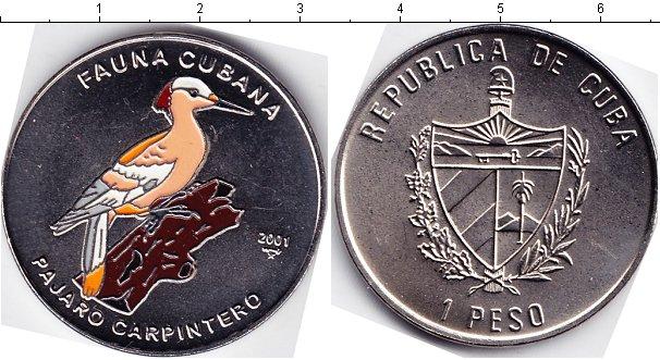 Картинка Мелочь Куба 1 песо Медно-никель 2001