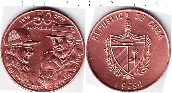 Картинка Мелочь Куба 1 песо  2009