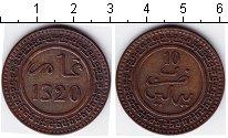 Изображение Монеты Марокко 10 мазунас 1320 Медь  Y#17.1