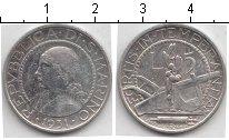 Изображение Монеты Сан-Марино 5 лир 1931 Серебро