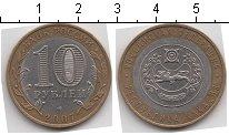 Изображение Мелочь Россия 10 рублей 2007 Биметалл XF-