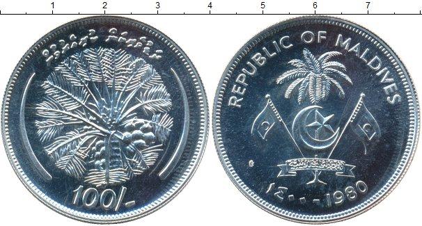Картинка Монеты Мальдивы 100 руфий Серебро 1980