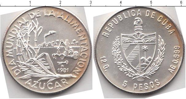 Картинка Монеты Куба 5 песо Серебро 1981