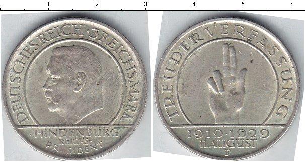 Картинка Монеты Пруссия 3 марки Серебро 1929