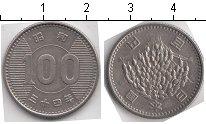 Изображение Мелочь Япония 100 йен 0 Серебро XF *