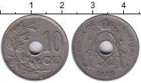 Изображение Мелочь Бельгия 10 сентим 1920 Медно-никель